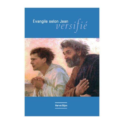 Évangile selon Jean versifié